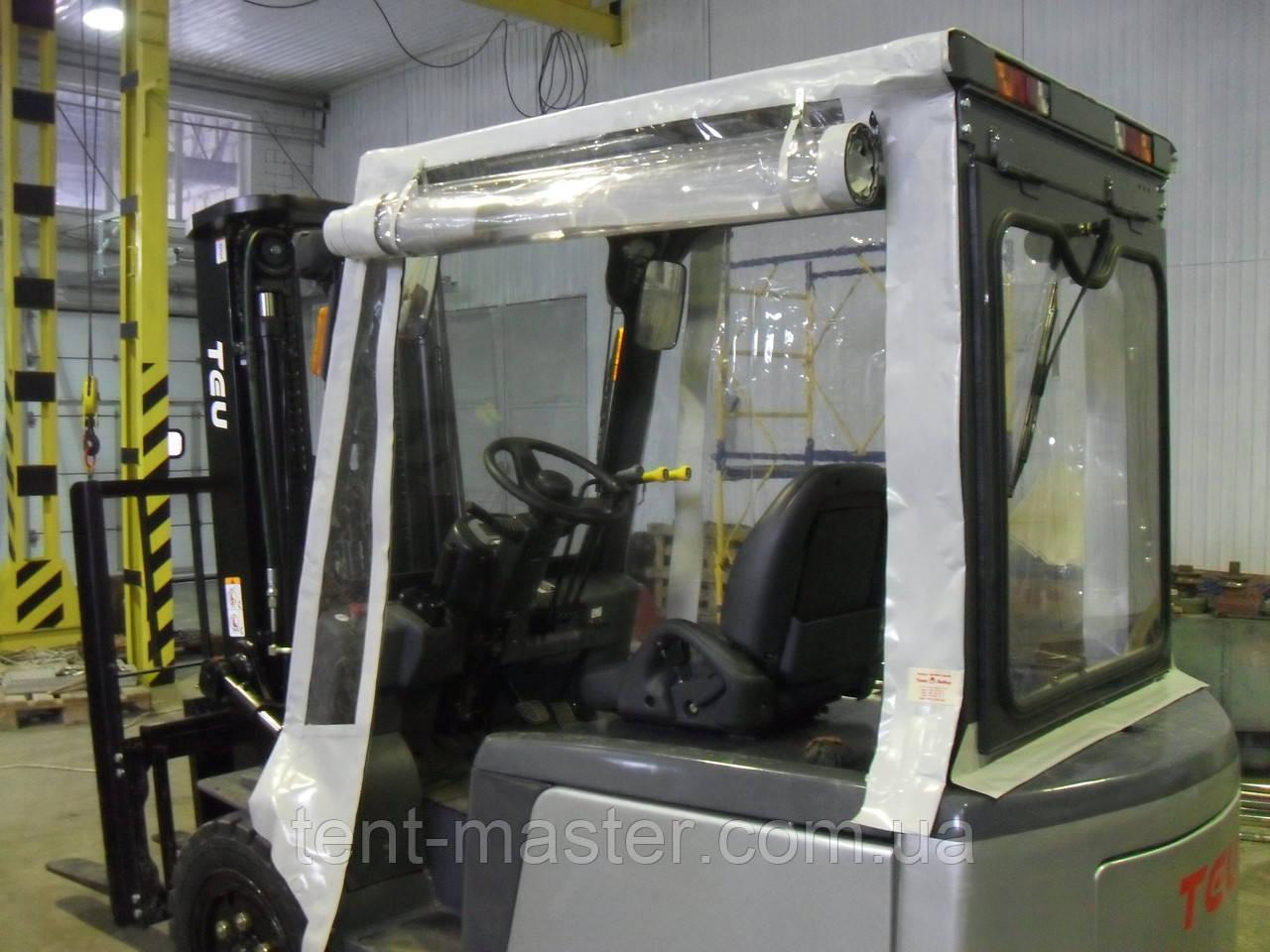 Мягкая кабина из прозрачной ПВХ пленки для погрузчика