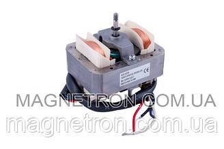 Двигатель (мотор) для вытяжек Pyramida YQZ8425 (SP84(18-50) 10900096