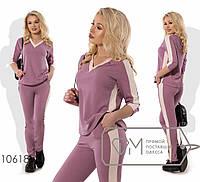 Спортивный костюм с контрастными вставками в расцветках 810 (0620)