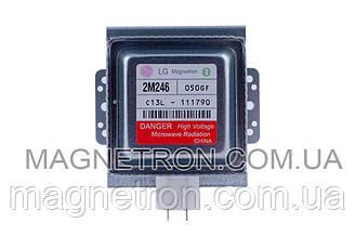 Магнетрон для микроволновой печи 2M246-050GF LG 6324W1A001L