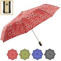 Зонтик женский T05689
