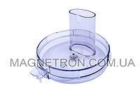 Крышка для чаши соковыжималки кухонного комбайна Braun 67051163