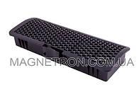 Фильтр выходной НЕРА10 для пылесоса LG XR-404 ADQ73393504
