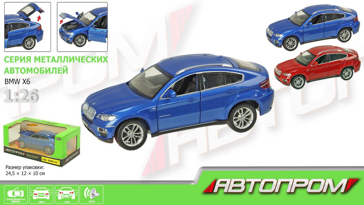 """Машина метал 68250A """"АВТОПРОМ"""" BMW X6, батар., світло, звук, об.двері, капот, багаж., у кор. 24, 5*12, 5*10 з"""