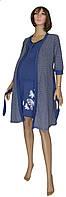 Ночная рубашка и халат для беременных и кормящих 02112 Fanny, р.р.44-54