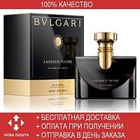 Bvlgari Jasmin Noir EDP 100ml (парфюмированная вода Булгари Жасмин Нуар )