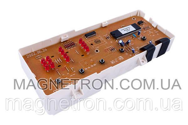 Модуль управления для стиральной машины Samsung MFS-S852-00, фото 2