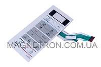Сенсорная панель управления для СВЧ печи Samsung GW731KR DE34-00383А