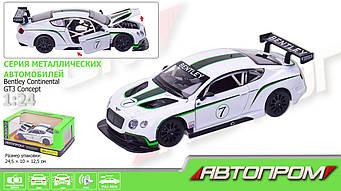 """Машина металл 68266A """"АВТОПРОМ"""", 1:24 Bentley Continental GT3 Concep, откр.двери, в кор. 25-12,5-10 см"""