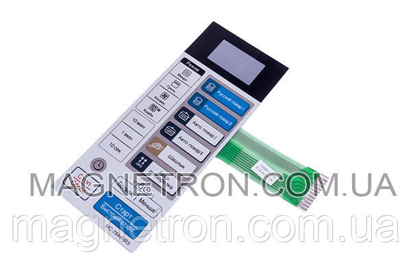 Сенсорная панель управления для СВЧ печи LG MC-7844NRS 3506W1A708В, фото 2