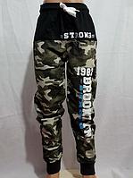 Спортивные штаны пр-во Турция 3 цвета ( р-ры 9 - 12 лет ), фото 1