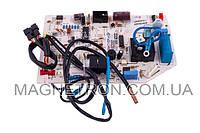 Плата управления для кондиционера ASW-H12T4/SDR1-4 11500250901