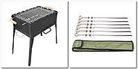 Мангал раскладной на 6 шампуров (сталь 2мм) без чехла с решеткой-гриль и 6 шампурами Prometeo Mousson Q6V-3