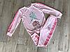 Спортивный костюм на девочку ( р-ры 7 - 10 лет )