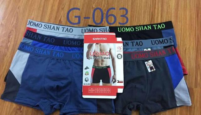Мужские боксеры «UOMO» XL-4XL Распродажа, фото 2