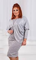 Костюм женский платье + болеро по 56 размер  р1541, фото 1