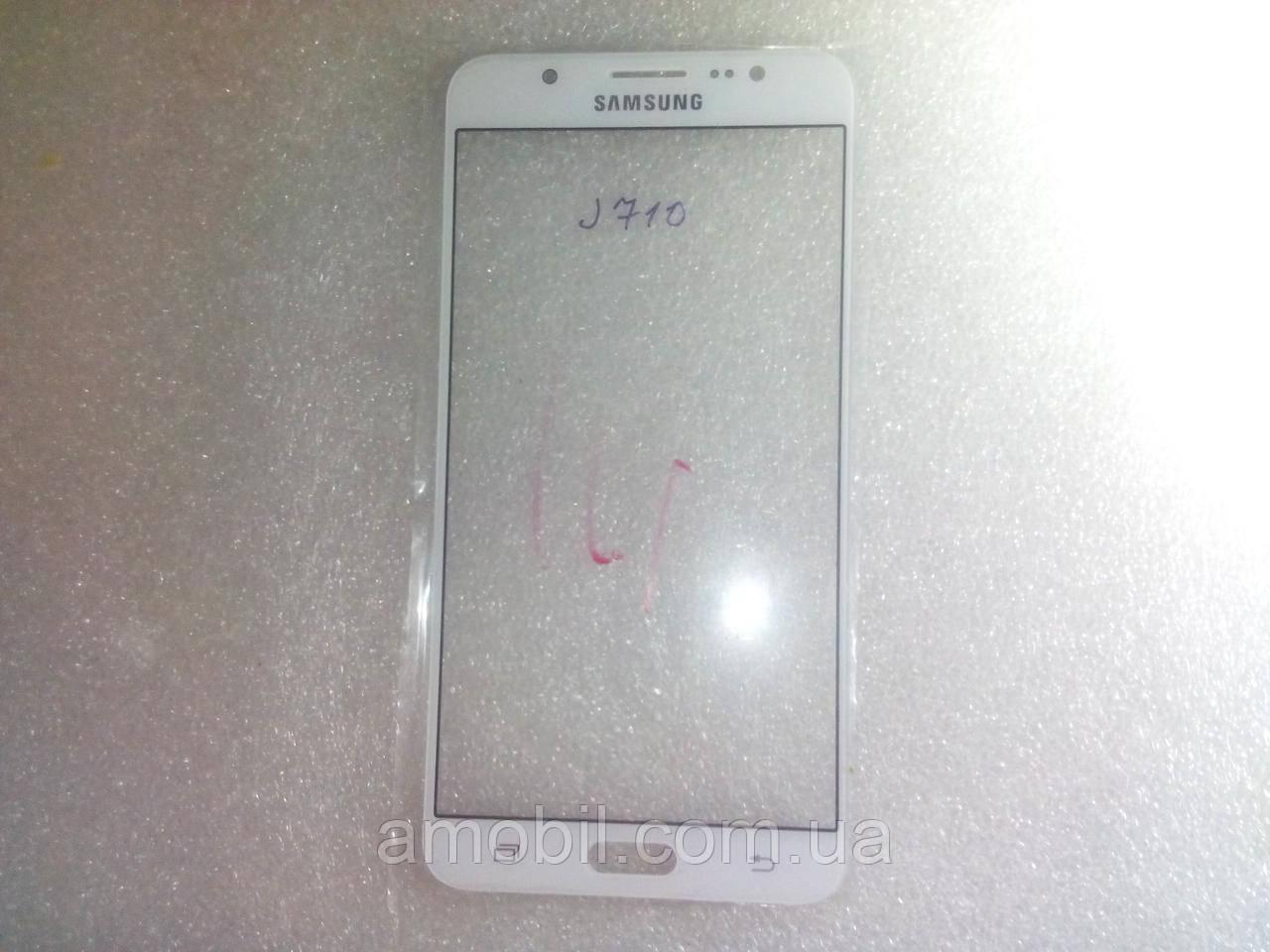 Стекло дисплея Samsung J710 Galaxy J7 (2016) белое