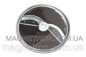 Диск для нарезки (толстой/тонкой) для кухонных комбайнов Braun 63210632