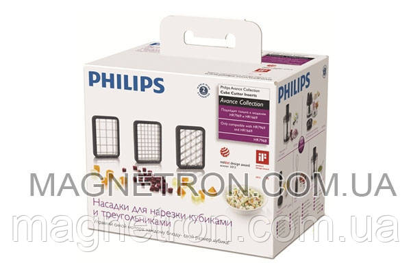 Комплект насадок для нарезки кубиками для блендера Philips HR7968/90, фото 2