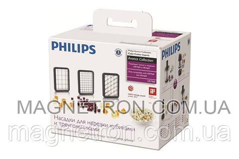 Комплект насадок для нарезки кубиками для блендера Philips HR7968/90