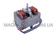 Двигатель (мотор) для вытяжек Cata М-5260 15104001(20110751)