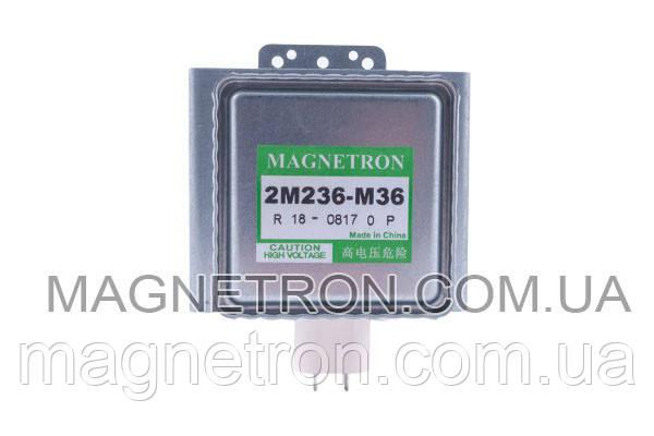 Магнетрон для СВЧ-печи Panasonic 2M236-M36, фото 2