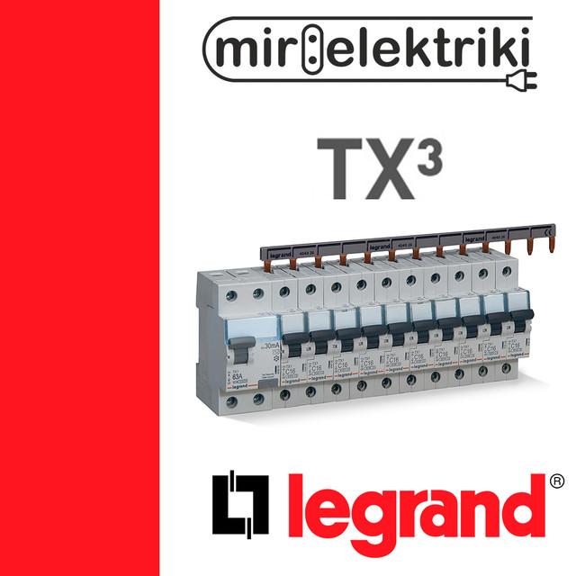 Legrand TX
