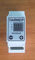 Таймер цифровой разовый ТРд-2 (2 кВат) на DIN рейку, фото 1