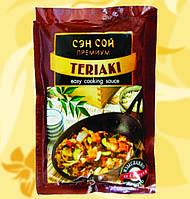 Соус Теріякі, для страв з морепродуктів, Сен Сой, 120г, Фо