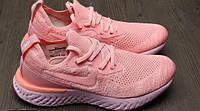 Женские кроссовки Nike Epic React Flyknit Pink РЕПЛИКА ААА