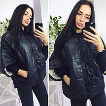 """Стеганая женская куртка на синтепоне """"DION"""" с коротким рукавом и воротником стойкой (4 цвета), фото 3"""
