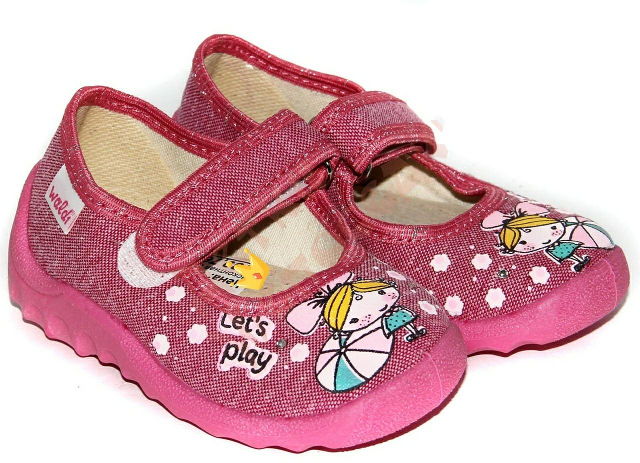 Тапочки для дівчинки Waldi Катя - Інтернет магазин дитячого одягу Kids  Dress Code в Николаевской области 0b0329dcdb4b6