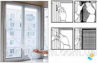 Антимоскитная Сетка на Окно 1.5м*1.5м. на Липучке