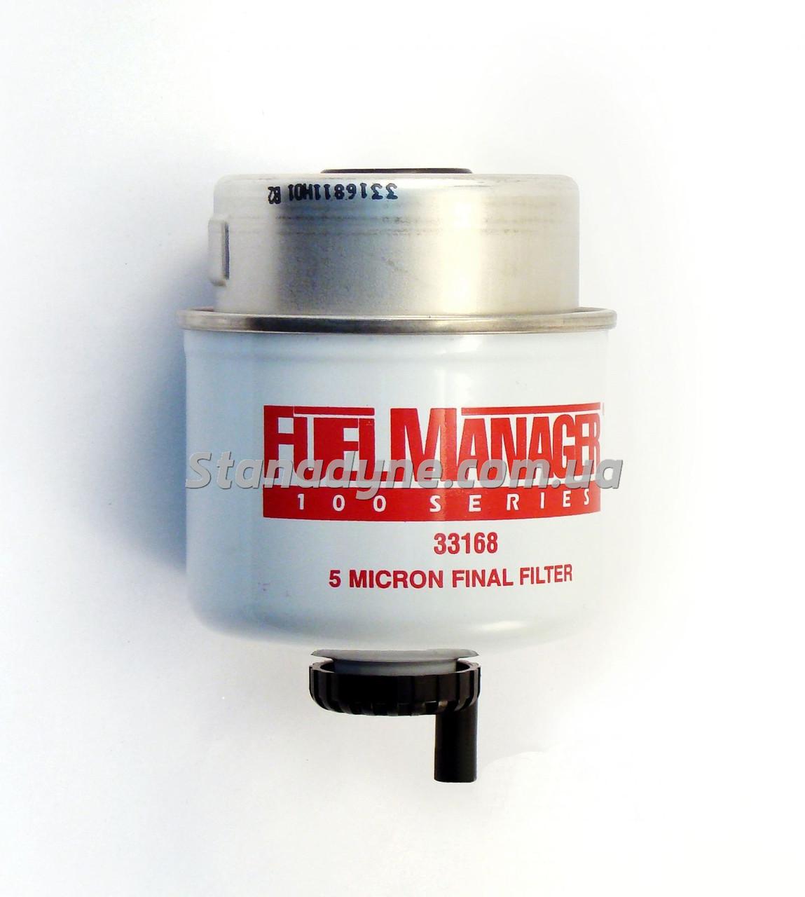 Фильтрующий элемент FM100 (5 микрон) 2.8 Дюйма / 71.1  мм