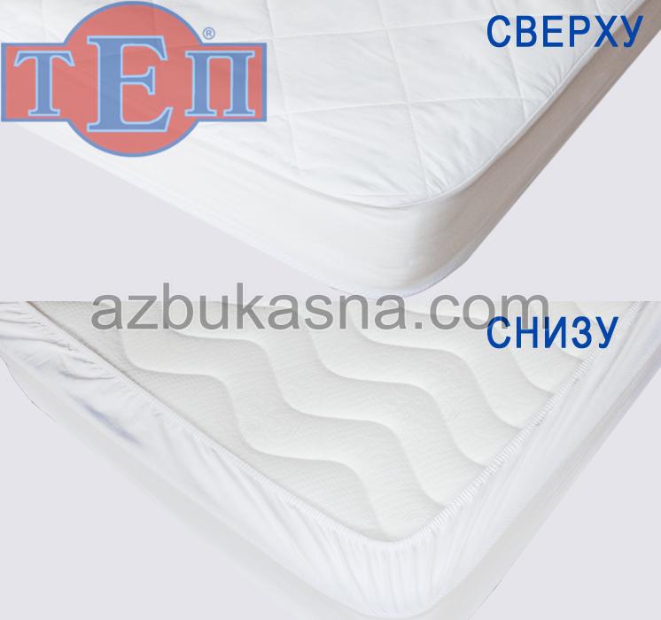 Наматрасник-чехол ТЕП «EcoBlanс» 90x200