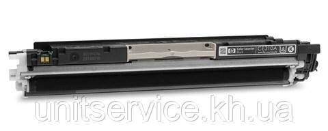 Картридж HP CE310A, 126A для принтера HP LaserJet Pro CP1025, M175, LaserJet Pro 100, M275s, M275t