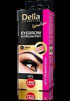 Гель-краска для бровей и ресниц ETEBROW TINT GEL Delia Cosmetics