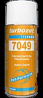 TURBOZET 7049 Раскислитель ржавчины ZET-Formula(400 мл.) Turbo Rostloser