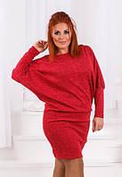 Платье женское с кружевом по 56 размер  р1542, фото 1