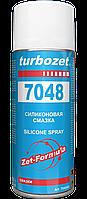 TURBOZET 7048 Силиконовая смазка (силикон-спрей) ZET-Formula (400 мл.) Silicon-Spray