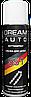 DREAM AUTO 551Смазка для цепей (300 мл)Kettenspray