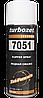 TURBOZET 7051 Медная смазка ZET-Formula(400 МЛ) CUPFER SPRAY
