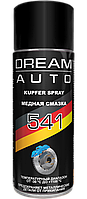 DREAM AUTO 541 Медная смазка (400 мл)Cupfer spray