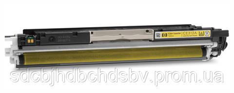 Картридж HP CE312A, 126A для принтера HP LaserJet Pro CP1025, M175, LaserJet Pro 100, M275s, M275t, M275u