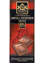 Шоколад J.D.Gross экстра чёрный 81% какао 125 г