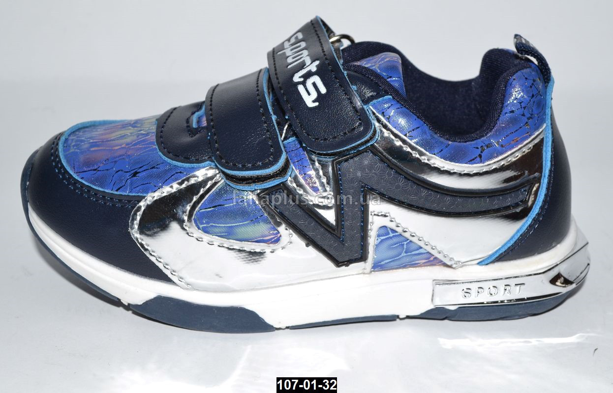 Детские кроссовки, 35 размер (21.2 см), кожаная стелька, супинатор