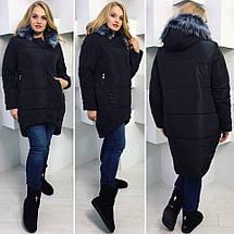 """Асимметричная женская куртка на синьепоне """"BINGO"""" с капюшоном и карманами (большие размеры), фото 3"""