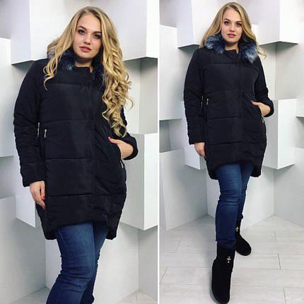 """Асимметричная женская куртка на синьепоне """"BINGO"""" с капюшоном и карманами (большие размеры), фото 2"""
