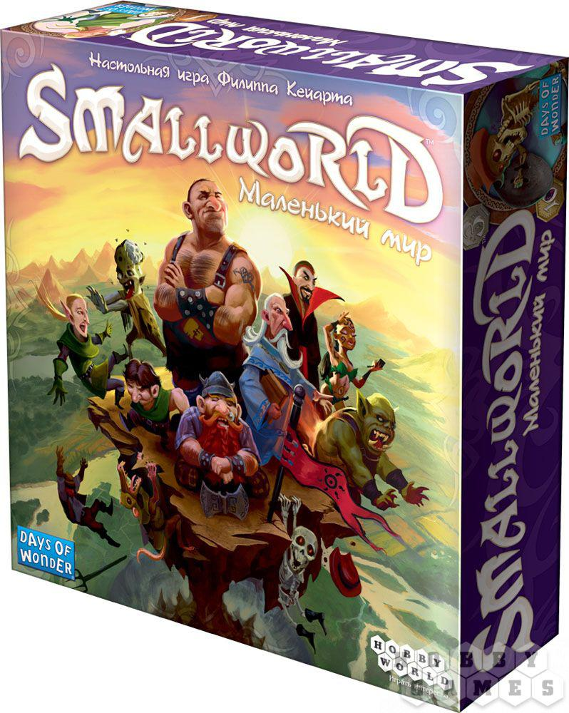 Настольная игра Small World Маленький Мир