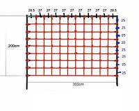 Сетка гладиаторская для лазанья 200 x 300 см S-Hook на детскую площадку
